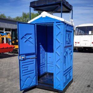 Cabină De Duș Din Plastic Cu încălzitor De Apă 200l